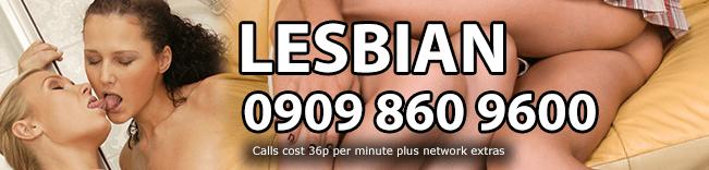Lesbian Phone Sex Header